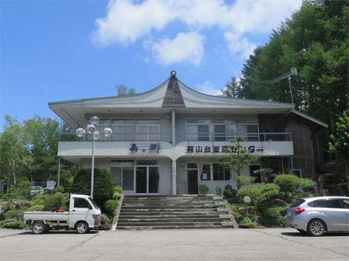 貸別荘 寿の郷(スズラン台)のイメージ