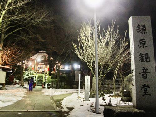 鎌原観音堂のイメージ